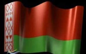 13. Bandera de la República de Belarus