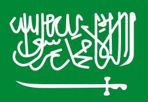 4- -bandera-Arabia-Saudi