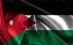 62 Bandera del Reino Hachemita de Jordania