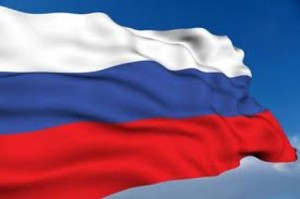 85 Bandera de la Federación de Rusia