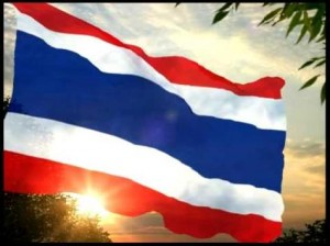 97- Bandera del Reino de Thailandia